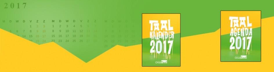 Banner 11